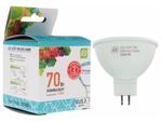 Лампа светодиодная LED-JCDR 7.5Вт 220В GU5.3 4000К 600Лм (Р)