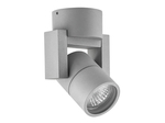 Светильник ILLUMO L1 HP16 СЕРЫЙ IP65 (051040)