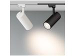 Светильник LGD-GERA-2TR-R74-20W Warm3000 (WH, 24 deg) (ARL, IP20 Металл, 3 года)