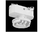 MINI-VL-M2-WH Сменное крепление M2 для светильников VILLY для треков. Белое
