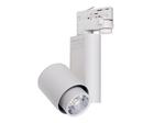 ULB-M09H-50W/4000К WHITE Светильник светодиодный трековый. 50 Вт. 5000 Лм. Белый свет (4000К). Корпус белый. 6*18см.