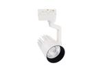 ULB-Q274 25W-4000K WHITE Светильник-прожектор светодиодный трековый. 2200 Лм. Белый свет 4000К. Корпус белый