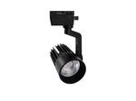 ULB-Q274 25W-4000К BLACK Светильник-прожектор светодиодный трековый. 2200 Лм. Белый свет 4000К. Корпус черный