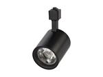 ULB-Q275 30W-4000К BLACK Светильник-прожектор трековый. 3000 Лм. Белый свет 4000К. Корпус черный