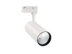 ULB-Q276 25W-3000К WHITE Светильник-прожектор светодиодный трековый. 2200 Лм. Теплый белый свет 3000К. Корпус белый