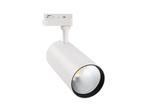 ULB-Q276 32W-3000К WHITE Светильник-прожектор светодиодный трековый. 3000 Лм Теплый белый свет 3000К. Корпус белый