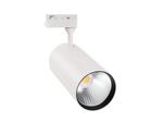 ULB-Q276 40W-3000К WHITE Светильник-прожектор светодиодный трековый. 3800 Лм Теплый белый свет 3000К. Корпус белый