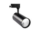 ULB-Q276 40W-4000К BLACK Светильник-прожектор светодиодный трековый. 3800 Лм. Белый свет 4000К. Корпус черный