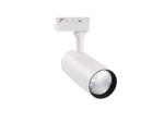 ULB-Q276 15W-4000К WHITE Светильник-прожектор светодиодный трековый. 1350 Лм. Белый свет 4000К. Корпус белый