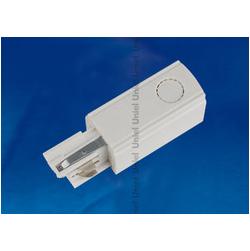 UBX-A02 WHITE 1 POLYBAG Ввод питания для шинопровода. Трехфазный. Левый. Цвет — белый. Упаковка — полиэтиленовый пакет.