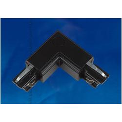 UBX-A21 BLACK 1 POLYBAG Соединитель для шинопроводов L-образный. Внешний. Трехфазный. Цвет — черный. Упаковка — полиэтиленовый пакет.