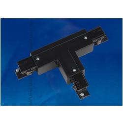 UBX-A32 BLACK 1 POLYBAG Соединитель для шинопроводов Т-образный. Левый. Внешний. Трехфазный. Цвет — черный. Упаковка — полиэтиленовый пакет.