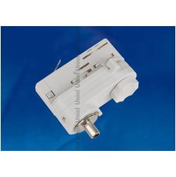 UBX-A61 WHITE 1 POLYBAG Адаптер для трехфазного шинопровода. Цвет-белый. Упаковка-полиэтиленовый пакет.