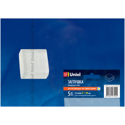 UCW-K10 CLEAR 005 POLYBAG Изолирующий зажим (заглушка) для светодиодной ленты 3528, 10 мм, цвет прозрачный, 5 штук в пакете