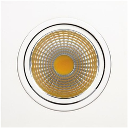 Светодиодный светильник 10W 6400К Белый HL6711L (016-022-0010)