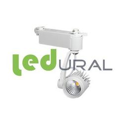 Светодиодный светильник на шинопроводе LGD-546WH 9W Warm White 9Вт. Свечение — теплый белый.