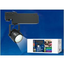 ULB-M08H-35W/NW BLACK Светодиодный трековый трехфазный светильник 35Вт. 2800Лм. Белый свет (4200К). 6*16,8 см.