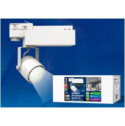 ULB-M08H-35W/NW WHITE Светильник светодиодный трековый. 35 Вт. 2800 Лм. Белый свет (4200К). Корпус белый. 6*16,8 см.