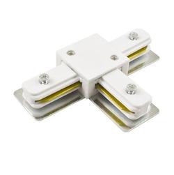 096-001-0004 Соединитель шинопровода Т-образный Белый