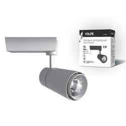 ULB-Q252 10W/NW/H WHITE Светильник светодиодный трековый. 10 Вт. 900Лм. Белый свет (4200К). Корпус белый. 6,5*16,5см.