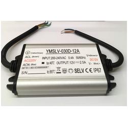 Блок питания LU 30W 12V IP67 EXTRA SLIM