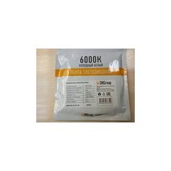 Лента светодиодная SMD 3528, 120 LED/м, 9,6 Вт/м, 24В, IP20, Цвет: Холодный белый
