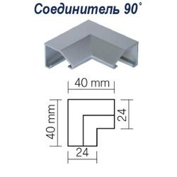 Соединительный угол V-0001 для LV-SEV-1 (V-LINE), 90 град, серебр. (Р)