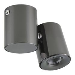 Светильник ORBE LED15W 1240LM 60G СЕРЫЙ 4000K (051219)