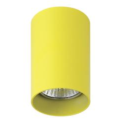 Светильник RULLO HP16 ЖЕЛТЫЙ (214433)