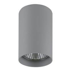 Светильник RULLO HP16 СЕРЫЙ (214439)