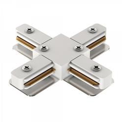 Соединитель X Geniled для однофазного шинопровода Белый