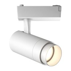 Трековый светильник Geniled Track Classic Zoom 20Вт 4700K Белый с адаптером для однофазного шинопровода