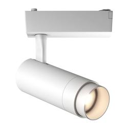 Трековый светильник Geniled Track Classic Zoom 30Вт 4700K Белый с адаптером для однофазного шинопровода