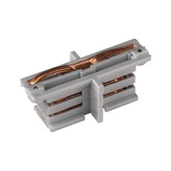 Соединитель внутренний д/шинопровода (Серый) BSL 10 SL (Оптима)