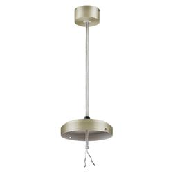 Подвесное крепление ZOLLA для светильников 21191X/21391X/3801X, длина 1,3м, БРОНЗА (590061)