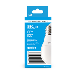 Светодиодная лампа Geniled E27 G45 6Вт 4200К матовая
